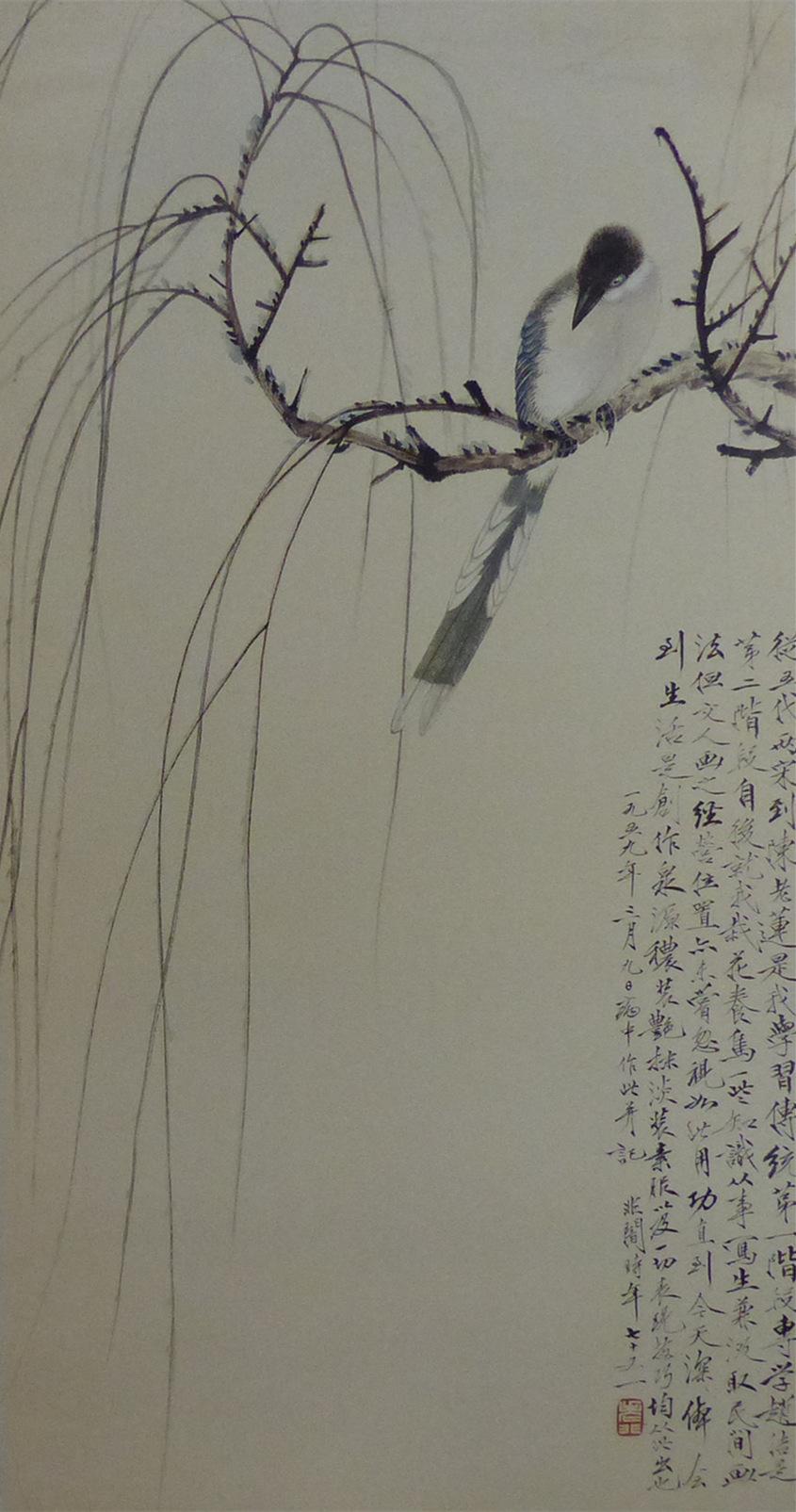 艺道首页 艺术鉴赏 西画· 风景画 喜鹊柳树  图片中的放大镜,支持